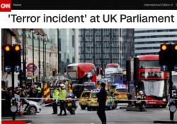"""런던 테러, 현지 언론 """"한명 숨지고 수명 부상, 일부 부상자 위중"""" 피해 확산 전망"""
