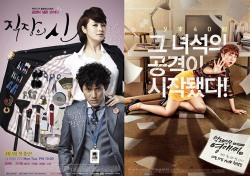 [오피스드라마] ①'직장의신'부터 '미생'지나 '김과장'까지…을의 반란은 계속된다