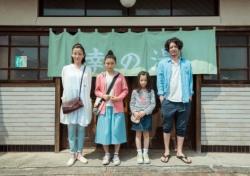 '행복 목욕탕', 23일 CGV 단독 개봉…가슴 따뜻한 스토리