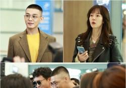 '시카고 타자기' 유아인X임수정 첫만남 포착…'스타작과와 덕후의 만남'