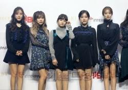 "MBK 측 ""티아라 보람·소연 5월 계약만료, 나머지 4인 재계약"" (공식입장)"
