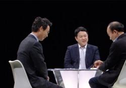 '썰전', 박근혜 전 대통령 검찰 출두에 추가 녹화 진행