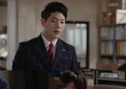 '김과장', 최고의 1분 시청률 20.88%…박명석 사과 장면