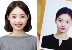 최유정 김도연 증명사진 보니…'무보정 미인 인증'