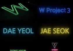 울림, 신인프로젝트 세 번째 주자 대열X재석X동현 공개