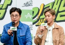 """[현장;뷰] '오쾌남' 김성주 """"몬스타엑스 셔누, 역시 아이돌…흐트러짐 없어"""""""
