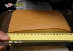 대왕카스테라 업체에 '정직' 강조한 '먹거리X파일' 제작진, 취재 과정 정직했나?