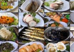 60첩 회정식 식당 어디에 있는 맛집?