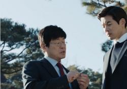 """'귓속말' 이상윤, 또 궁지…父 """"니가 무슨 짓까지 할 수 있는 사람인지"""""""