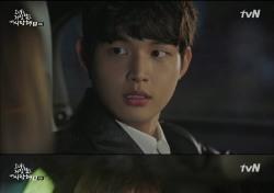 [TView] '그녀는 거짓말을 너무 사랑해' 이서원, 조이-이현우 관계 눈치 챘다