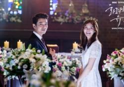 차예련 주상욱, 김소연 이상우 잇는 결혼 소식…사랑의 오작교는 MBC?