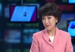 정미홍, 이번엔 납세 거부 운동?…초지일관인 1일 1논란 아이콘
