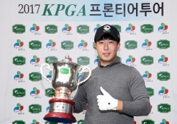 김민규, KPGA 3부투어 프로데뷔 첫승