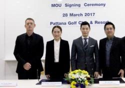 골프존, 태국 파타나와 아카데미 MOU