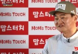 """[레전드빅매치 시즌2 ⑦] 박명환 """"더우면 양배추 얹고 골프하세요"""""""