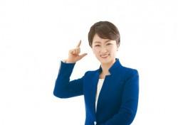 민주당 떠나는 이언주 의원은 누구인가?...박 전 대통령 강력 규탄 서슴치 않은 인물