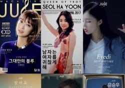 [스낵컬처] ④ 쥬스TV 황정기 대표, 넘쳐나는 스낵컬처 속 생존 전략은?