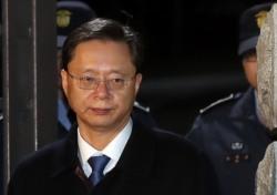 """정봉주 전 의원 """"우병우 처갓집, 부정부패 백화점"""" 비판"""