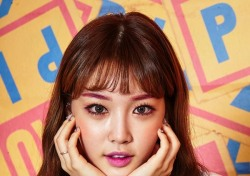 김청하 솔로데뷔, 그동안의 여정 담았다