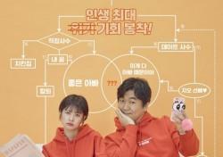 '아빠는 딸' 실시간 예매율, '분노의 질주8' 이어 2위