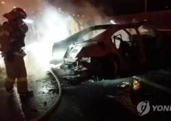 고속도로 역주행으로 사망한 운전자 '신원-차종 확인 안 될 정도' 참혹