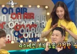 """라디오스타, 한은정 밀어주기+무리한 PPL에 쓴웃음만…""""한끼줍쇼에 잡힐라"""""""