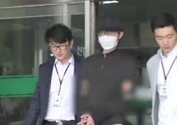 조현병 핑계 안통했다 묻지마 살인범 '징역 30년 확정'…인천 8세 살해한 10대는?
