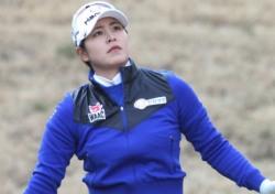 미녀 골퍼 김지현 삼천리투게더 1R 공동 선두