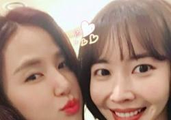 """[스낵뉴스] 공현주, 왕지혜와 찰칵 """"잘 통한는 친구"""""""