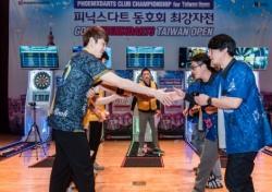 전국 다트 동호인대회서 군포 팀 잭스 우승