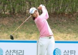 루키 박민지, 삼천리투게더오픈 연장 세 번째 홀서 첫승