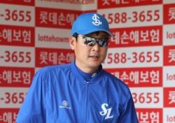[유태원의 KBO 핫클립] 삼성 김한수 감독의 '한 수'는 언제쯤?
