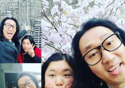 """양해림, 연인 김경진 옆에서 예쁜 미소 """"삼청동에서"""""""