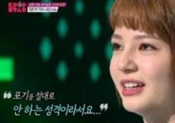 """샤넌, 비포&애프터보니…양현석 """"살 좀 빼라"""" 독설에 한 달 4.5kg 감량"""