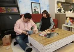 """'님과 함께 2' 유민상, 이수지 아닌 안소미에 관심? """"우결하고 싶어"""""""