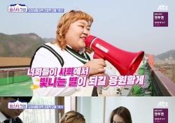 '꿈스타그램' 홍윤화, 특별한 웨딩 화보 촬영…'훈훈'