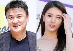 박중훈X수지, 제53회 백상예술대상 MC 호흡…'남다른 인연'