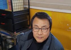 [조영섭의 링사이드 산책] 잊혀진 비운의 천재 복서, 곽동성
