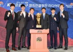 [농구토토] 챔프 1차전 안양KGC-서울삼성전 대상, 매치 39회차 발매
