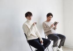 노리플라이, 22일 데뷔 후 첫 '음악중심' 출연
