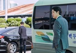 """[현장;뷰] '롯데팬' 조진웅 """"'보안관', 롯데 패하는 장면 넣었어야 했나?"""""""