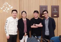 [스낵뉴스] 김주혁 고수, 컬투와 '컬투쇼' 인증샷