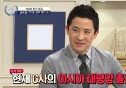 '비정상회담' 미키김, 성공남의 특급 노하우가 '최민식'?