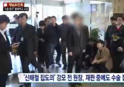"""신해철 집도의 민사판결, 형사재판은? """"제 지시 없이…"""" 치열한 공방"""
