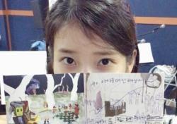 아이유, 팔레트 어제의 동지 혁오 홍보…아이유 대선배님?
