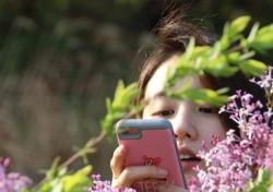 """[스낵뉴스] 류수영, 이 정도면 '박하선' 프로 도촬러...""""꿀 떨어지네"""""""