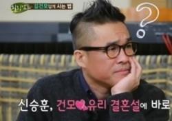 '신붓감 1위' 성유리, 김건모 결혼설에 신승훈 '발끈'