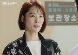김현주 YNK와 전속계약, 밝은 미소로 극복한 슬럼프 새삼 눈길
