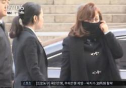 박채윤, 박근혜와 단둘이 무슨 이야기 나눴나