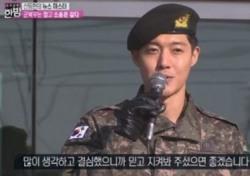 """'벌금 200만원 약식기소' 김현중 """"믿고 지켜봐 달라""""던 자세는 어디로?"""